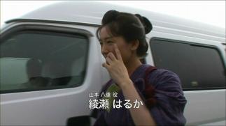yae_Blu-ray_BOX1_013.jpg