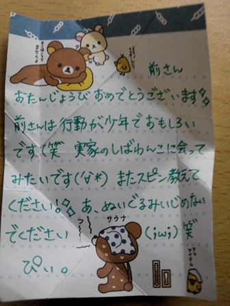 NCM_0419.jpg