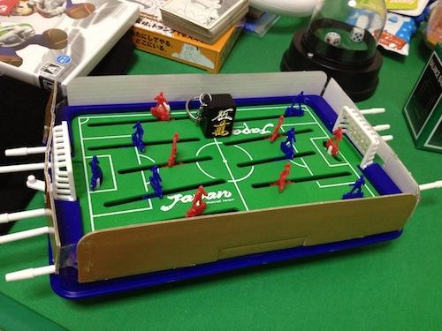 Soccergame2.jpg