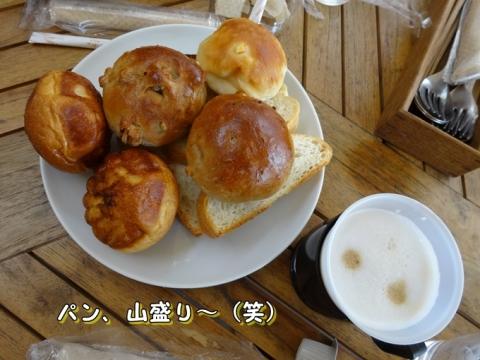 コシニール パン
