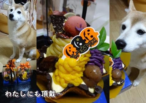 ハロウィン ケーキ2