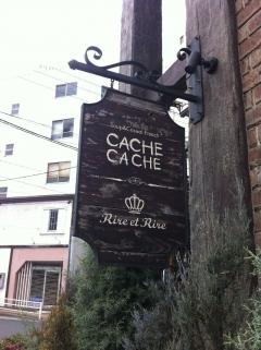 CacheCache_001_org2.jpg