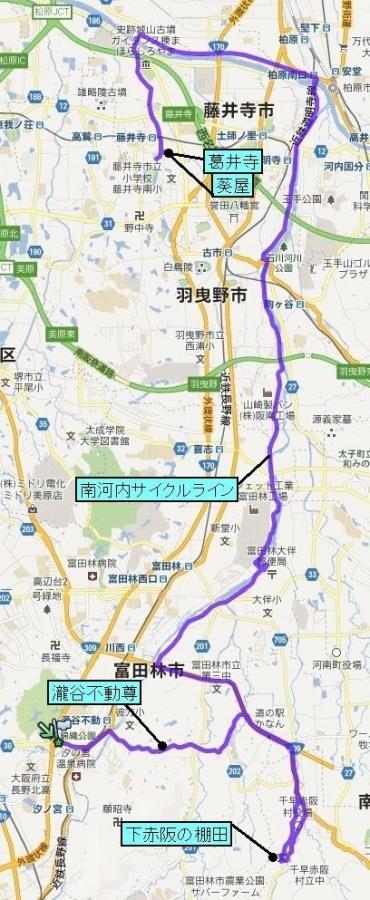 ChihayaTanada_Route_org.jpg