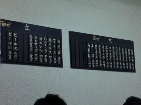 DaikokuchoTonchan_001_org.jpg