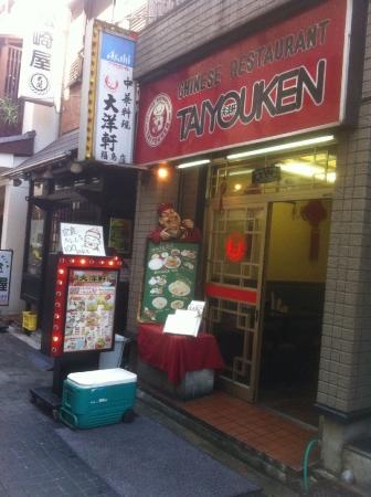 FukushimaTaiyouken_000_org.jpg