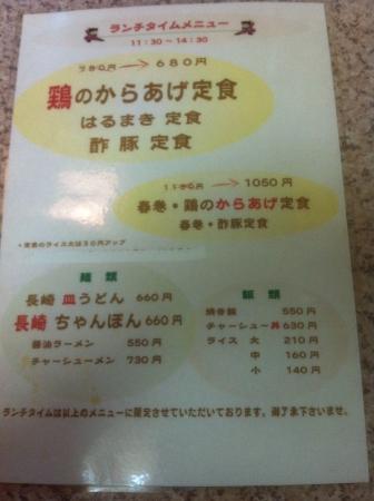 FukushimaTaiyouken_001_org.jpg
