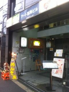 FukushimaTouri_001_org.jpg