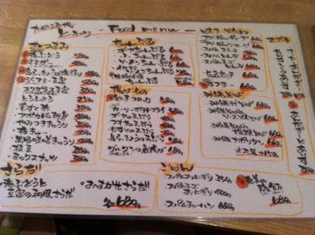 FukushimaTouri_002_org2.jpg