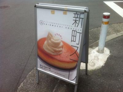 FunSpaceCafeShinmachi_000_org.jpg
