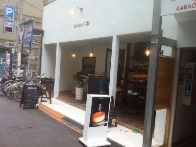 FunSpaceCafeShinmachi_001_org.jpg