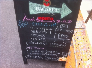 FunSpaceCafeShinmachi_006_org.jpg