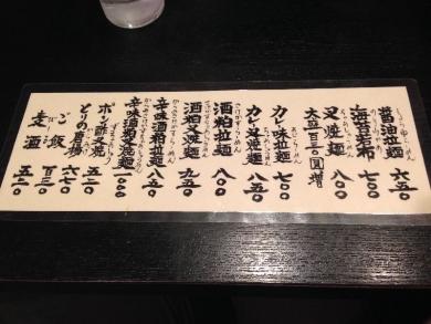 FushimiGenya_002_org.jpg