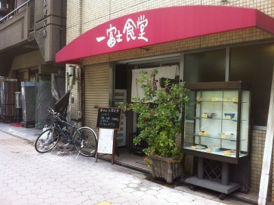 HigashiTenma1Fuji_000_org.jpg
