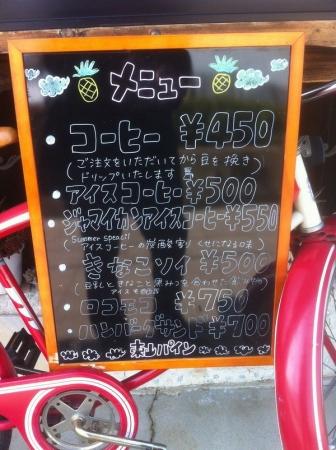 HigashiyamaPine_001_org.jpg