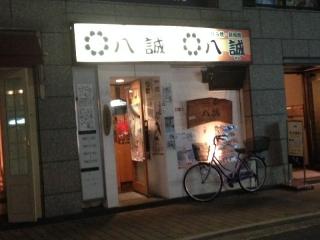 HiroshimaHassei_000_org.jpg