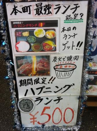 HommachiTajima_000_org2.jpg