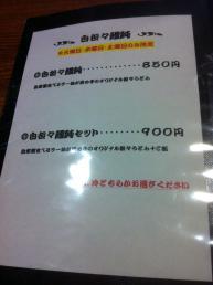 IMG_3870_org.jpg