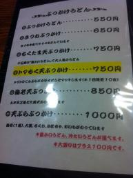 IMG_3871_org.jpg