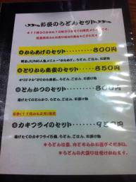 IMG_3872_org.jpg