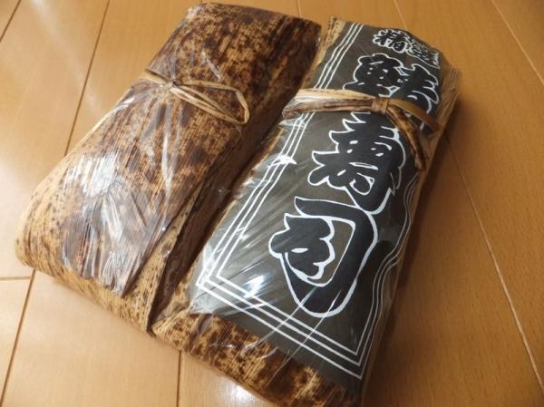 Ibaraki18ri_000_org.jpg
