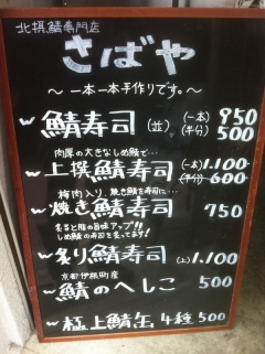 Ibaraki18ri_004_org.jpg