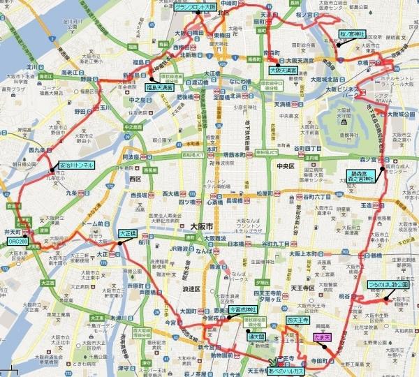 Kanjo_Uchimawari_Route_org.jpg