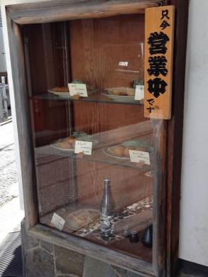 KarasumaOikeMori1_002.jpg