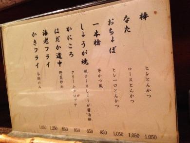 KarasumaOikeMori1_003.jpg