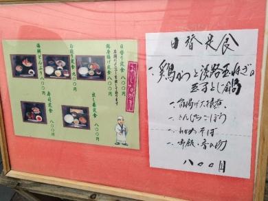 KarasumaSugihara_001_org.jpg