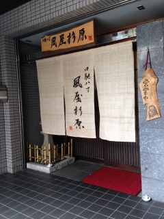 KarasumaSugihara_002_org.jpg