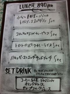 KarasumaoikeMadrague_000_org.jpg