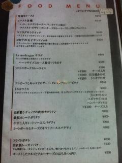 KarasumaoikeMadrague_001_org.jpg