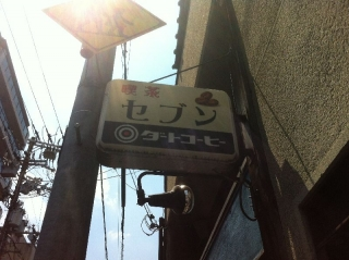 KarasumaoikeMadrague_008_org.jpg