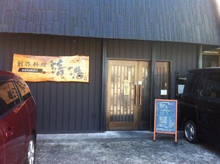 KawachinaganoYasuhiro_000_org.jpg