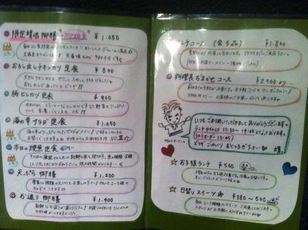 KawachinaganoYasuhiro_001_org.jpg