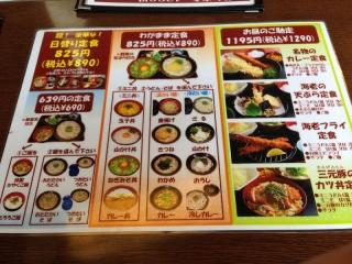KonanMikuriya_001_org.jpg