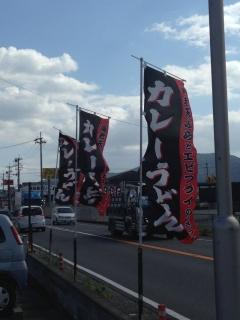 KonanMikuriya_009_org.jpg