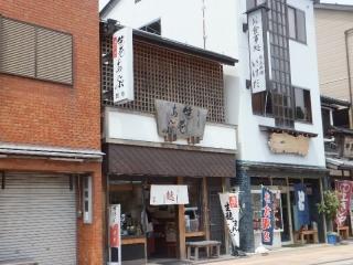 KoyasanFuzen_002_org.jpg