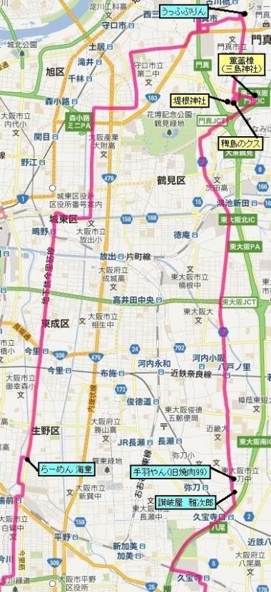 Kungaisho_Route_org.jpg