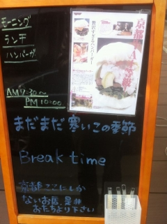 MaikoHamburger_001_org.jpg