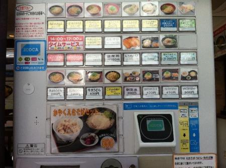 ManekiHimejiST_000_org.jpg