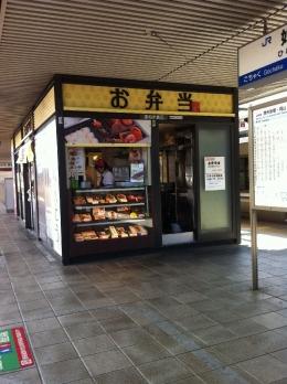ManekiHimejiST_006_org.jpg