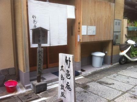 MarutamachiAtsumori_008_org.jpg