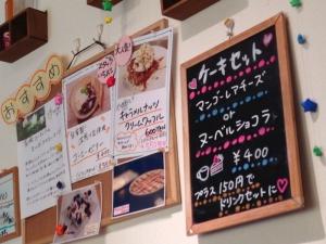 MatsubaraMJ_101_org2.jpg