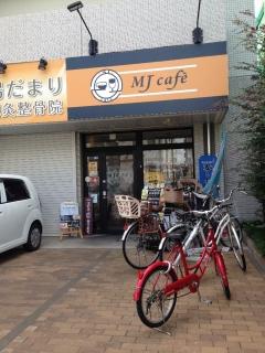 MatsubaraMJ_107_org2.jpg