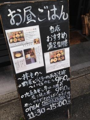 MimasuyaOkudogohan_001_org.jpg