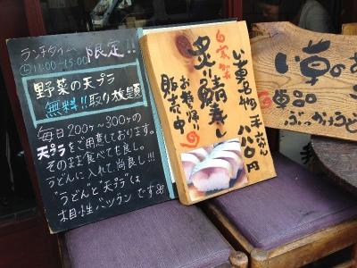 MotomachiIgusa_002_org.jpg
