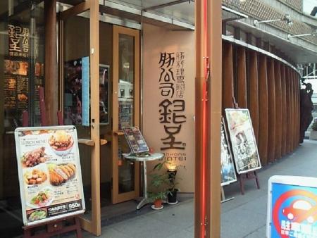 NagahoribashiGintei_000_org2.jpg