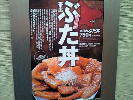 NagahoribashiGintei_001_org2.jpg