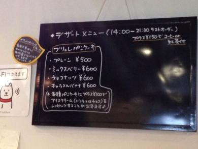 NagaiAkasaCafe_002_org.jpg